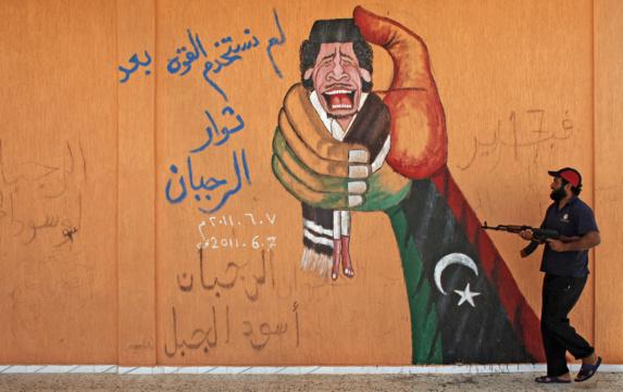 احزاب سیاسی لیبی بر سر طرح صلح سازمان ملل به توافق رسیدند