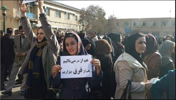 ایران: جنبش اعتراضی علیه بی عدالتی و تبعیض