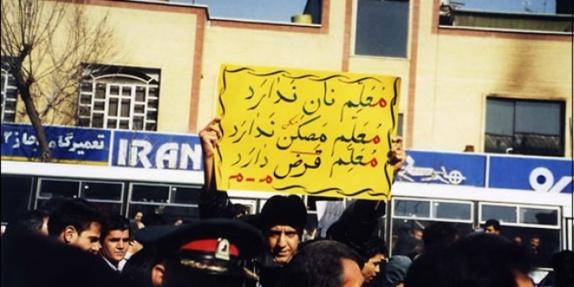 بازداشت گسترده فعالین دانشجویی و معلمان معترض در ايران