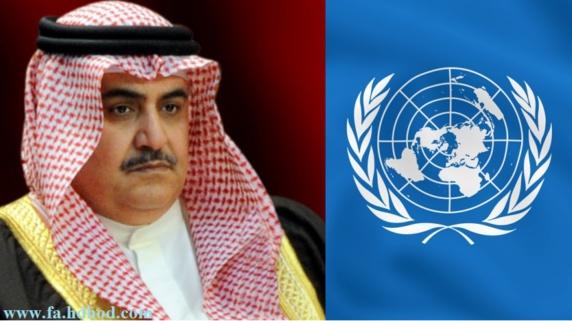 دولت بحرین بطور رسمي از حکومت ایران نزد سازمان ملل شكايت كرد