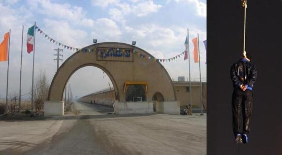 انتقال دست کم شش محکوم به اعدام به انفرادی در ندامتگاه مرکزى کرج