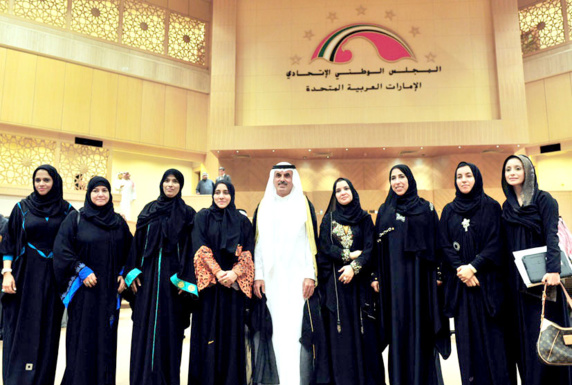 ورود هشت نماینده زن به شورای ملی فدرال امارات متحده عربی