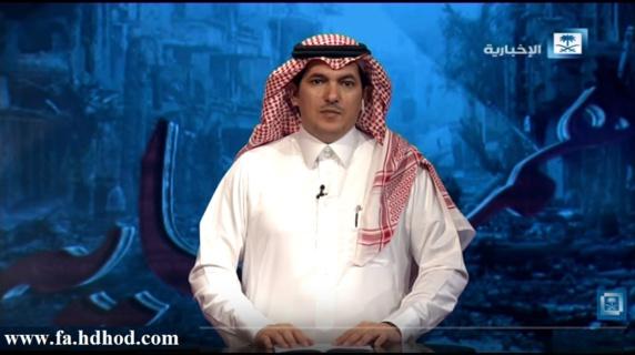 نويسنده وپژوهشگر سعودی دکتر محمد السلمی