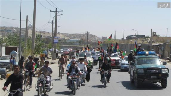 اعلام تاسیس شورای حراست و ثبات افغانستان