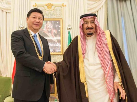 بیانیه همکاری گسترده وهمه جانبه دو کشور سعودی و چین