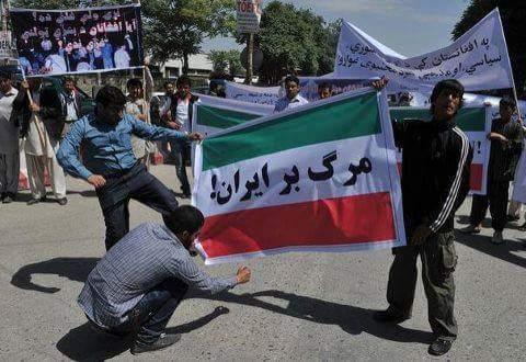 تظاهرات افغانها با شعار مرگ بر جمهوری اسلامی