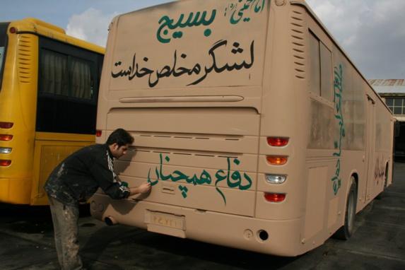 قائم مقام حزب اعتماد ملی ایران :اصولگرایان روز انتخابات یک میلیون نفر را به تهران خواهند آورد