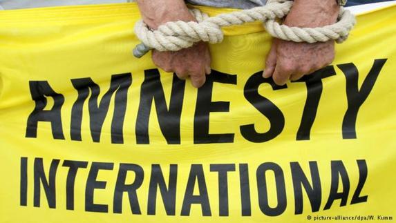 عفو بینالملل از ایران خواست اذیت و آزار هنرمندان را متوقف کند