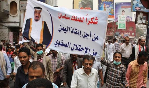 عکس مردم یمن در مناظق آزاد شده از دست حوثی ها.