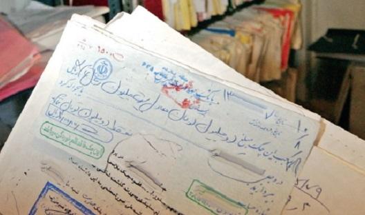 روزانه ۲۱ هزار فقره چک در ایران برگشت میخورد