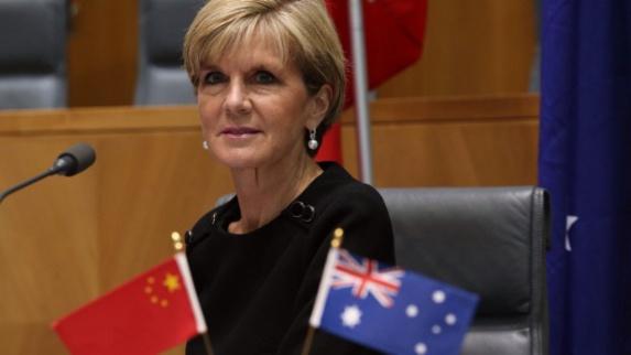 اعتراض سناتورهای استرالیایی به حکم قصاص در ایران