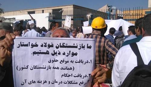 تجمع اعتراضی بازنشستگان صنعت فولاد برای سومین روز متوالی مقابل مجلس ارتجاع + تصویر