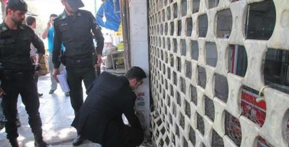 مناسبتهای،پلمپ ۱۶ واحد صنفی شهروندان بهایی در قائمشهر