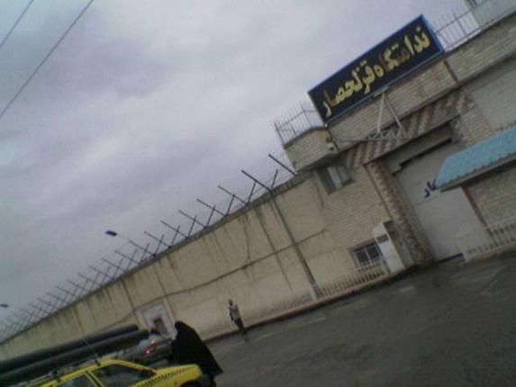 اجرای حکم اعدام دستکم چهار زندانی در زندان قزلحصار کرج