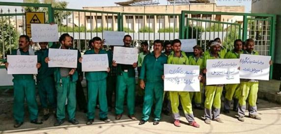 تجمع اعتراضی کارگران شهرداری اهواز(الاحواز)