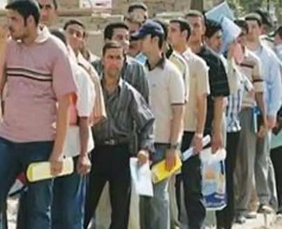 معاون پژوهشهای اقتصادی  مجلس: ۶,۵ میلیون نفر در ایران بیکارند