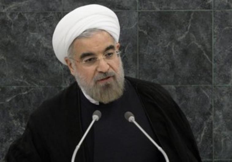 سخنرانی روحانی در نشست مجمع عمومی سازمان ملل به روز سوم موکول شد