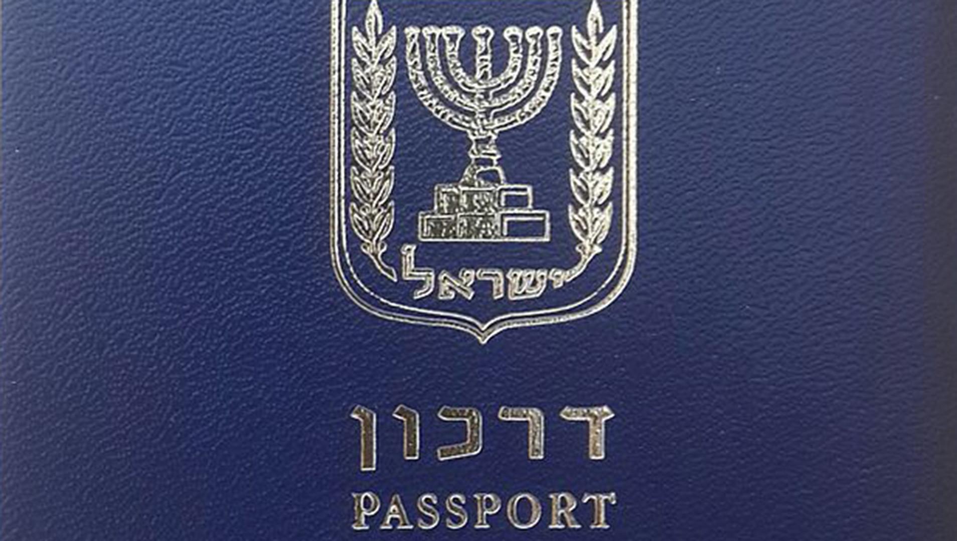 دستگیری سه ایرانی در ایتالیا با گذرنامههای اسرائیلی