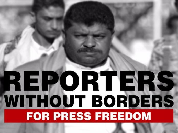 سازمان گزارشگران بدون مرز: شورشیان حوثی یمن را به گودالی سیاه تبدیل کرده اند
