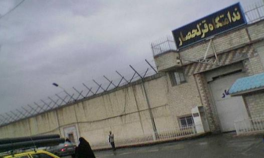 انتقال 40 زندانی محکوم به زندان از زندان تهران بزرگ به قزلحصار