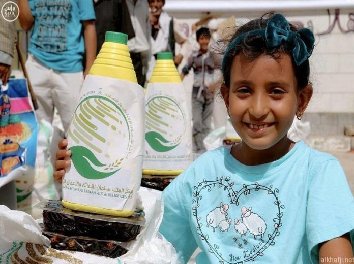 بیش از 9 میلیارد دولار كمك های بشر دوستانه سعودی به مردم یمن