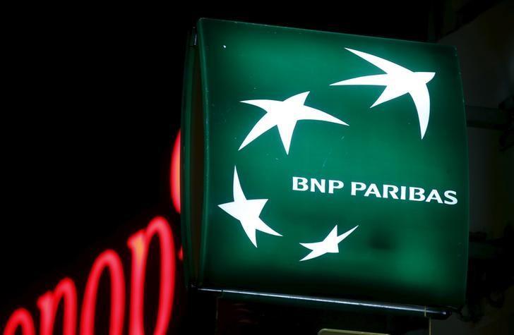 شکایت علیه بانک فرانسوی به اتهام مشارکت در نسل کشی رواندا