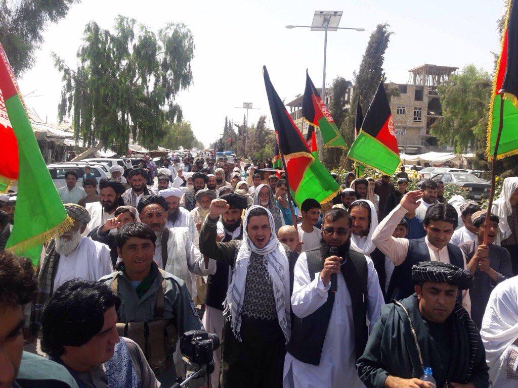 تظاهرات مردم افغانستان علیه دخالت رژیم ایران در امور داخلی این کشور
