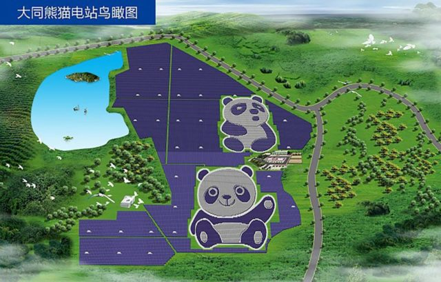 ساخت اولین مزرعه خورشیدی پاندا شکل جهان در چین