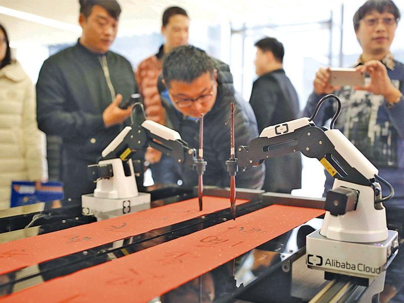 چین دومین کشور ی است که برنامه توسعه ملی هوش مصنوعی را منتشر می کند