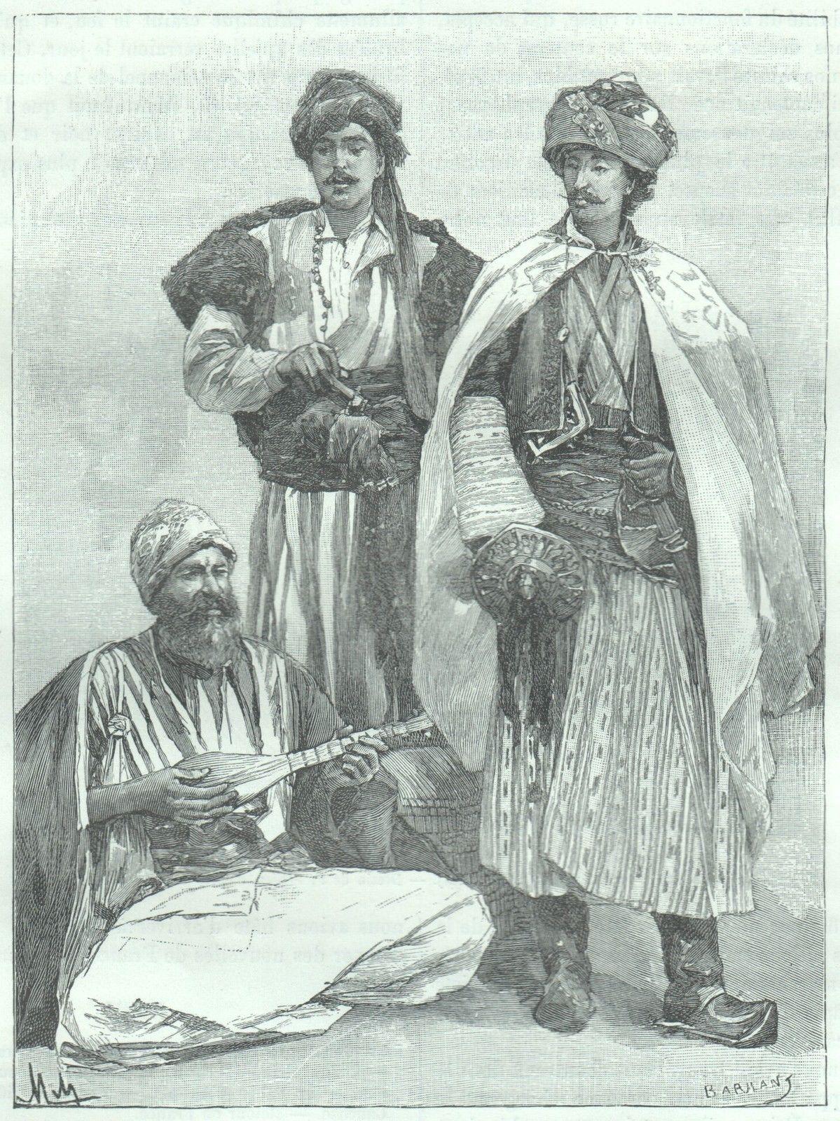 """آیا کوردها """"ایرانی"""" هستند؟"""