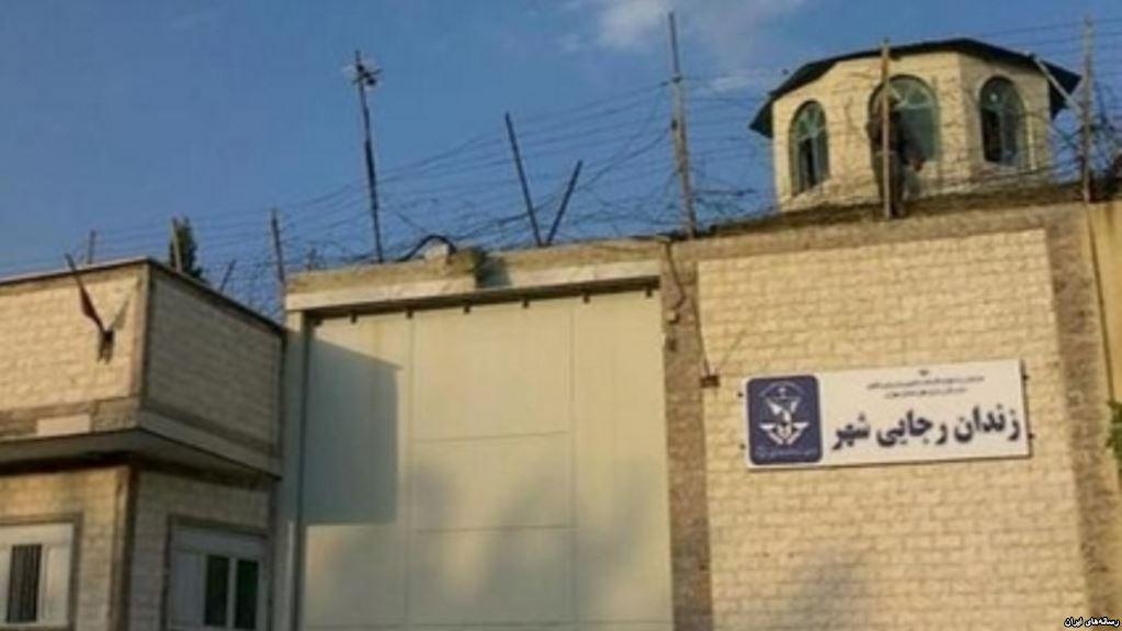 گزارش عفو بینالملل از اعتصاب غذا و وضعیت غیر انسانی زندانیان سیاسی در زندان رجاییشهر