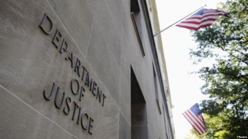 اعلام جرم دولت آمریکا علیه دو شرکت به اتهام قاچاق فناوری پیشرفته به ایران