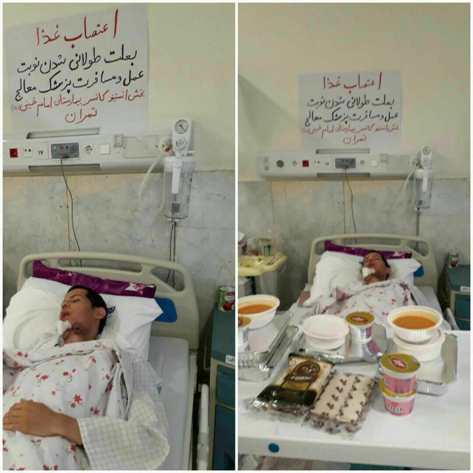 اعتصاب غذای یک شهروند احوازى دربیمارستان خمينى شهر تهران بدليل طولاني شدن زمان عمل