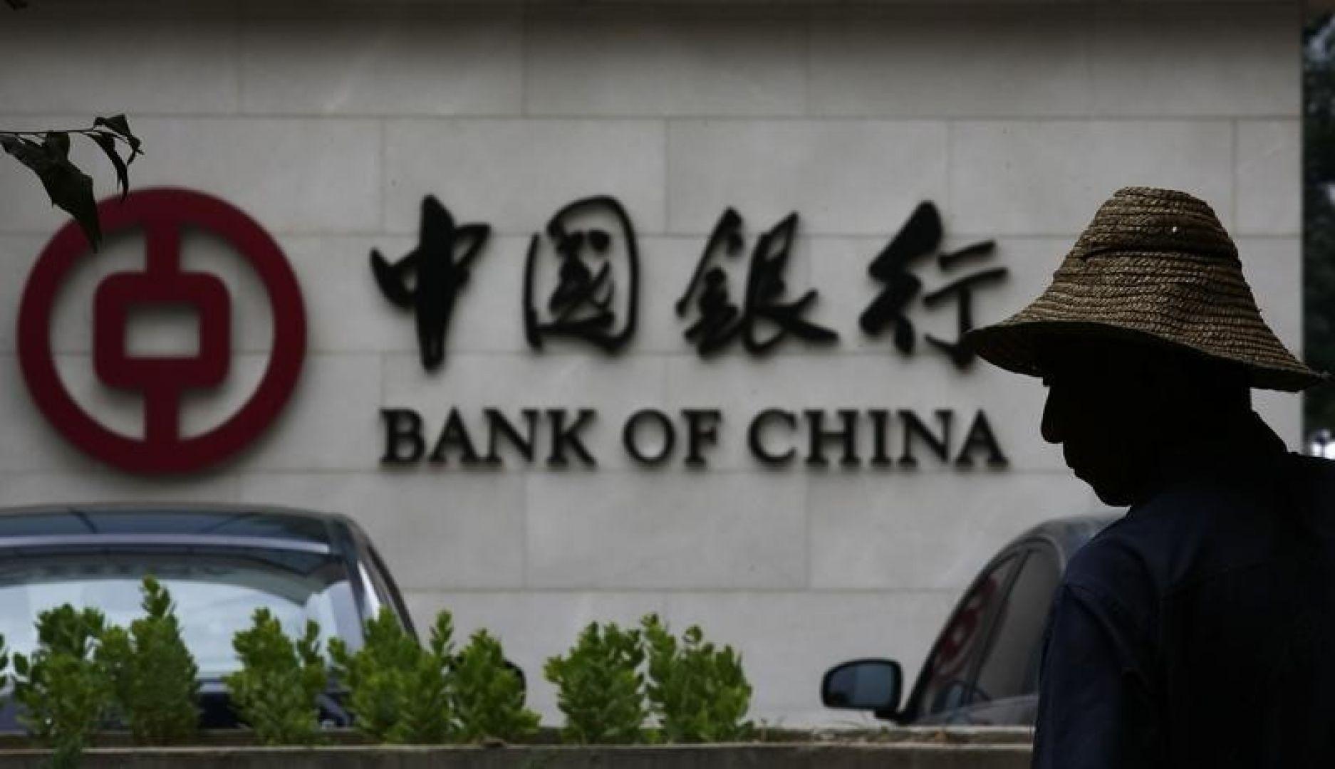 اقدام بی سابقه کشور چین در مسدود کردن حساب های بانکی ایرانیان