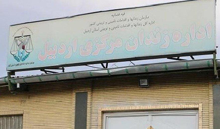 قطع تماس تلفنی زندانیان سیاسی تبعیدی زندان مرکزی اردبیل #زندانيان عرب وبلوچ