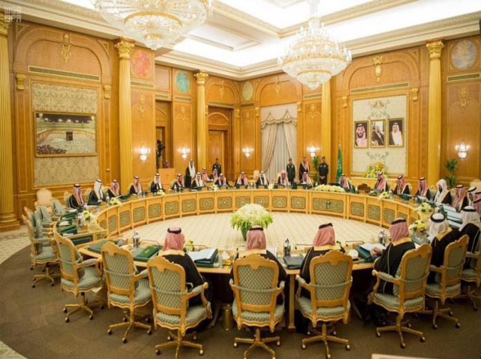 تصویب بزرگترین بودجه در تاریخ عربستان سعودی با هزینهای بالغ بر 260 میلیارد دلار