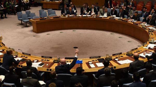 جلسه اضطراری مجمع عمومی سازمان ملل متحد درباره قدس