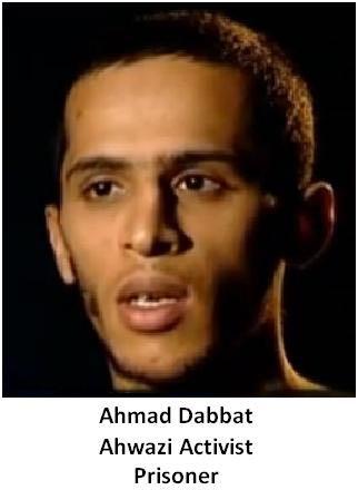 نابینا شدن زندانی سیاسی احوازى #احمد_دبات در زندان يزد