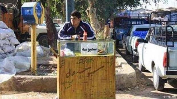 شماری از قهرمانان دست فروش ورزش ايران + عکس