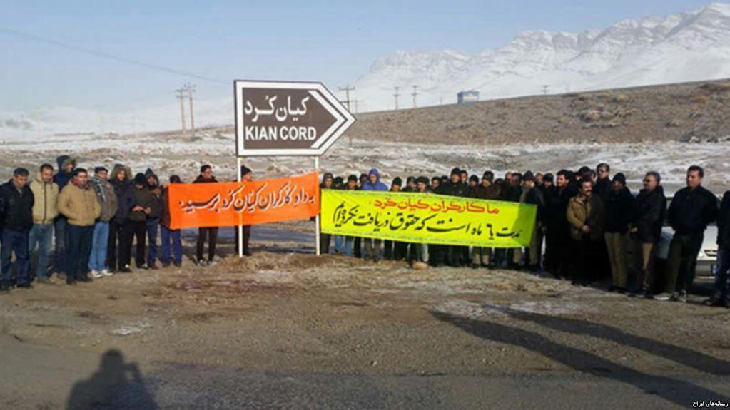 ادامه اعتراضهای صنفی در ایران، از کارگران اتوبوسرانی تهران تا کارخانه کیان کرد ملایر