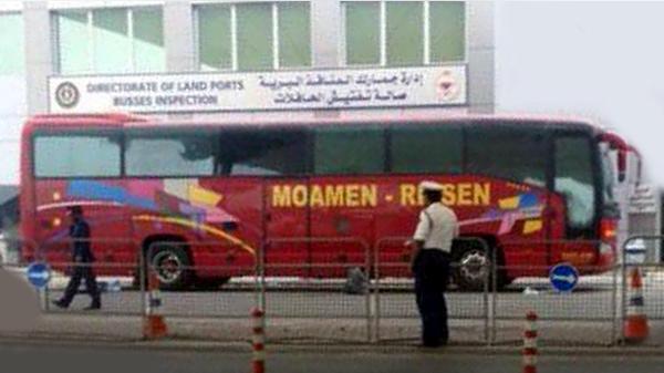 محکومیت 58 نفر در پروندهای تروریستی و اتهام ایران به تحریک ناآرامی در بحرین