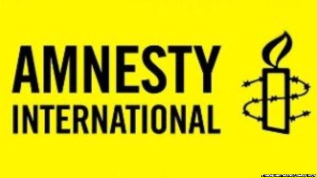 عفو بین الملل از مقامات ایران خواستار آزادی فوری فعالان حقوق بشر شد