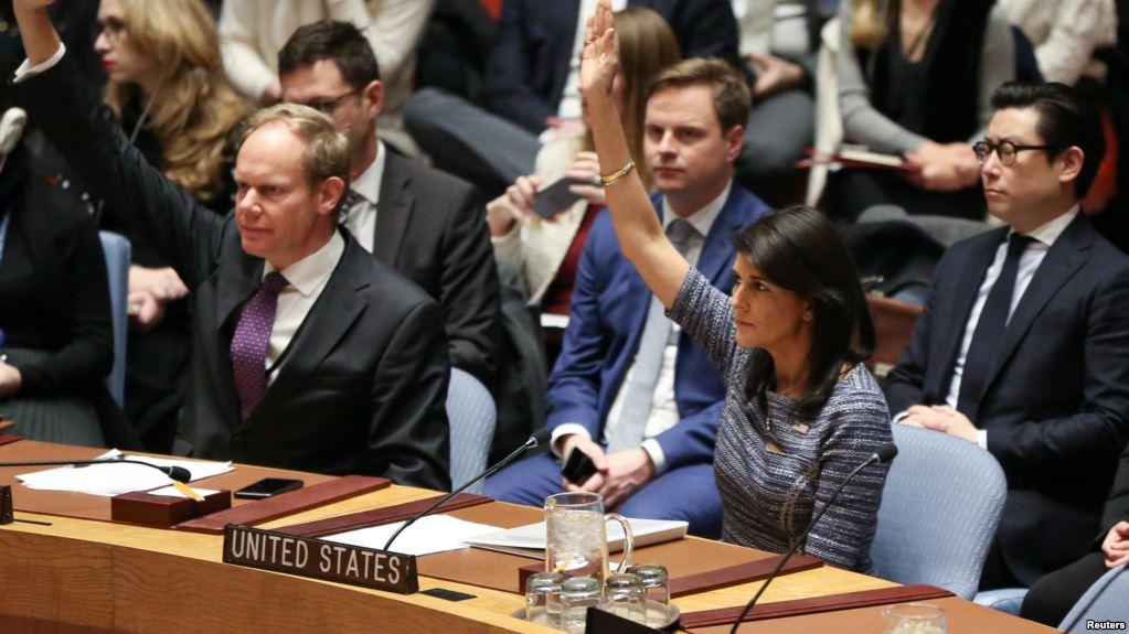 بیانیه مشترک آمریکا و سه کشور اروپایی: ایران نقض قطعنامه شورای امنیت را متوقف کند