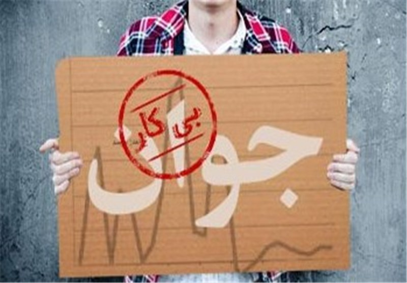 ۱۰۰ هزار فارغالتحصیل دکترا در ایران بیکار هستند