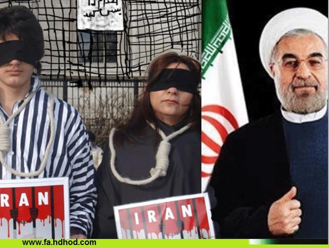 آغاز اعدامهای سیاسی در دولت جدید ایران/ کاوه کرمانشاهی