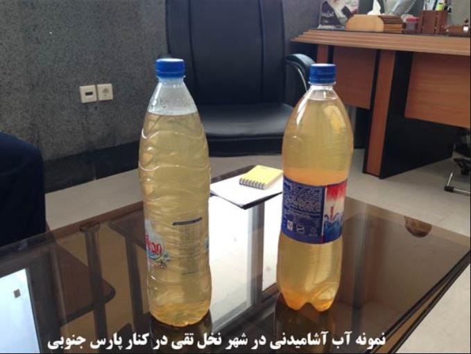 """آب بندر عرب نشین """"نخل تقی"""" هر روز آلوده تر از دیروز"""