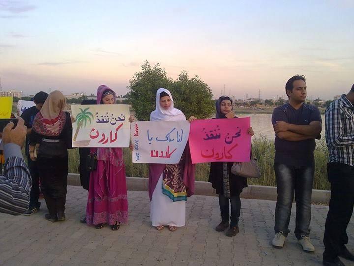 واکنش وانتقاد امام جمعه اصفهان به اعتراضات زنجیره ای مردم اهواز برای نجات رودخانه کارون