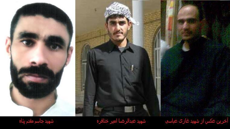 هرانا؛ چهار زندانی سیاسی عرب ماه گذشته در اهواز اعدام شدند