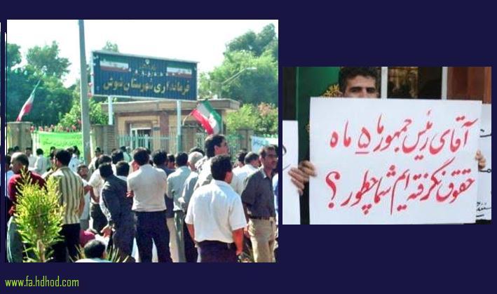 اعتصاب کارگران فصلی «هفت تپه» در اعتراض به محقق نشدن وعدهها