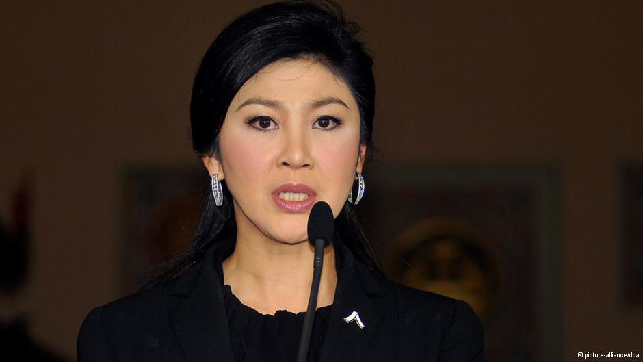 یینگلاک شیناواترا، نخستوزیر تایلند